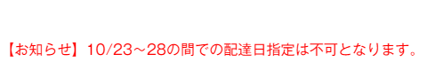 Jardin de Katz